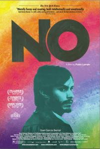 no-movie-poster