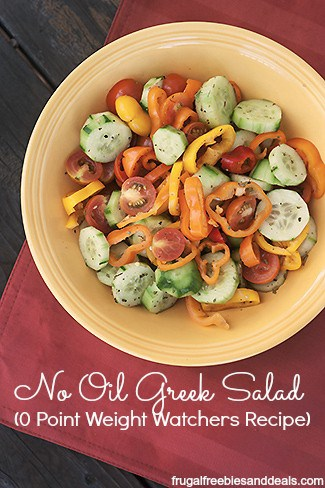 no-oil-greek-salad