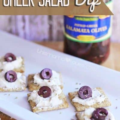 Greek Salad Dip